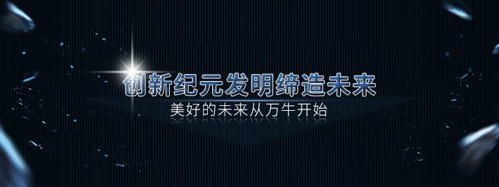 广金省尾国角团队
