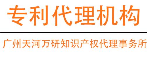 logo-代理所logo