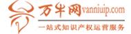 logo-万牛网logo
