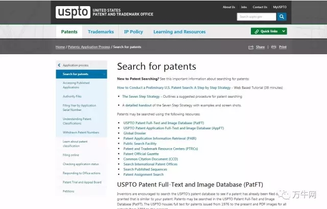 美专局Search for Patents