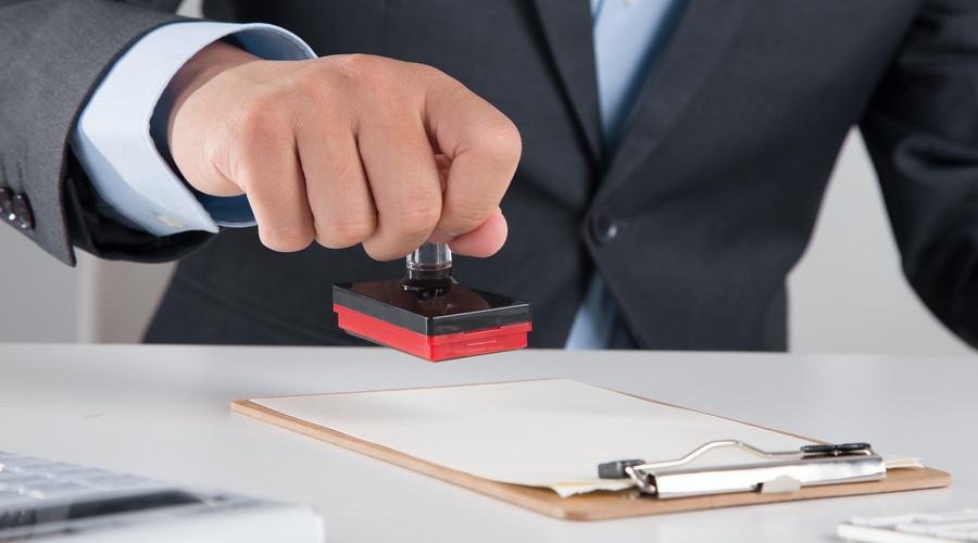 专利转让有哪些需要注意?