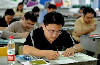 专利代理人考试
