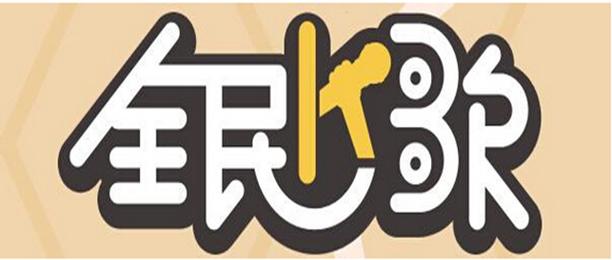 全民K歌商标