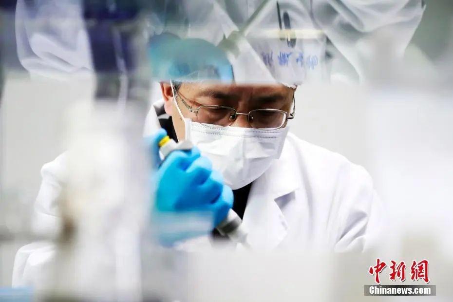 新型冠状病毒疫苗